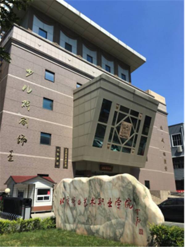 北京戏曲艺术职业学院少儿戏剧场使用太平宝迪扩声解决方案45.png