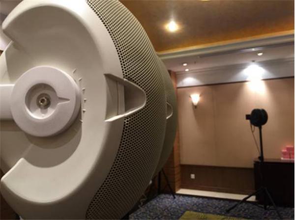 太平宝迪与神州数码共同探讨思科协作智能音视频会议系统解决方案405.png