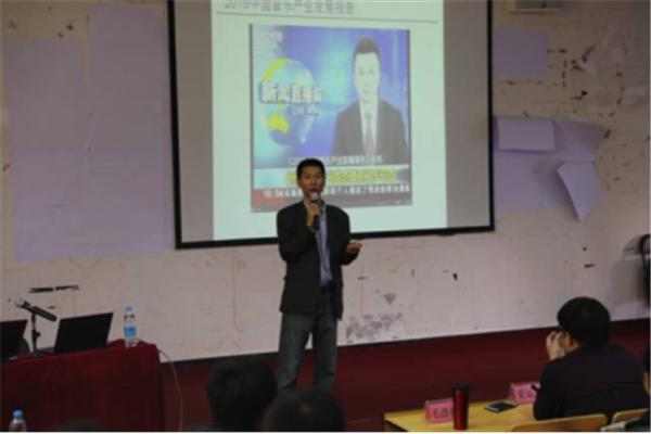 云南艺术学院文华学院校园宣讲及推广活动报道1020.png