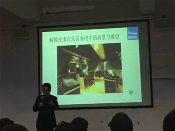 云南艺术学院文华学院校园宣讲及推广活动报道1462.png