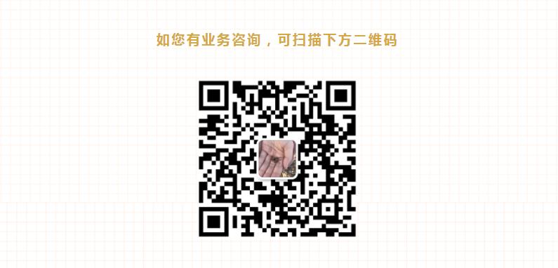 微信截图_20200721111509.png