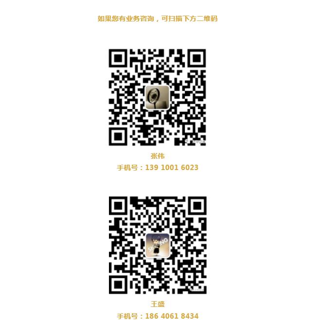 微信截图_20210325175221.png